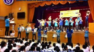 2012步操樂團交流音樂會~ SWAY ~保良局馬錦明中學步