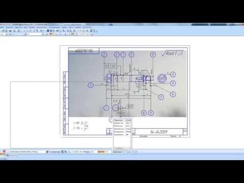 Комапс 3D уроки - Как вставить рисунок (картинку)