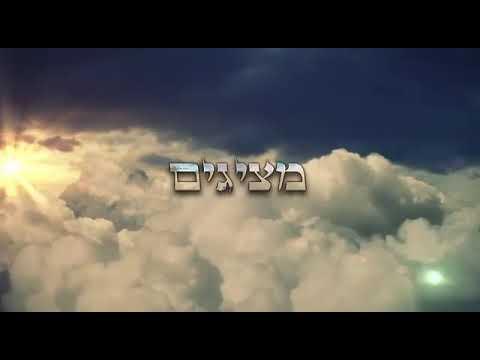 """סרטון מיוחד להילולת האר""""י הקדוש - האר""""י שבחבורה - מצמרר - האר""""י הקדוש נגלה בחלום עם מסר מיוחד"""