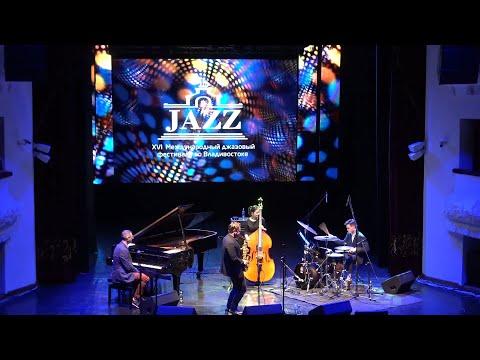XVI Международный джазовый фестиваль Квартет Батиста Эрбина. 1 отделение