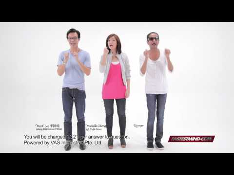 """""""The 3-Sum Song"""" - TV Commercial starring Michelle Chong, Mark Lee & Kumar"""