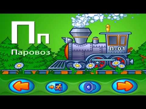 Смотреть мультики про поезда и электрички