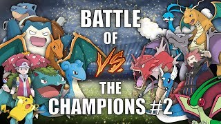 BATTLE OF THE CHAMPIONS #2 (RED vs LANCE) - Pokemon Battle Revolution
