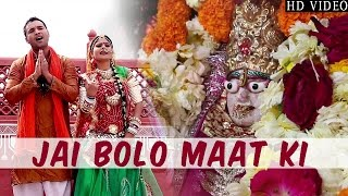 Mataji Devotional Song 2015 |
