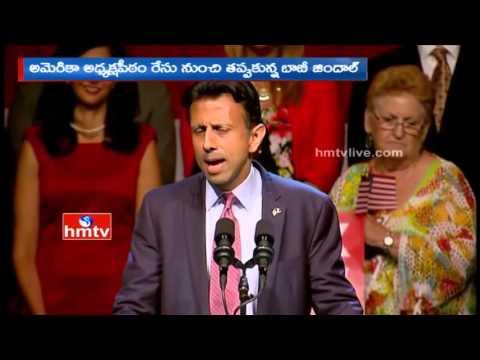 Bobby Jindal Suspends US Presidential Campaign | HMTV