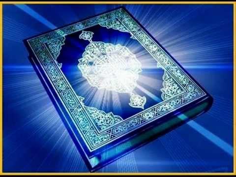 surah Ar Rahman Saad Al Ghamidi