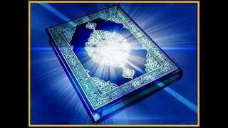 surah-ar-rahman-saad-al-ghamidi