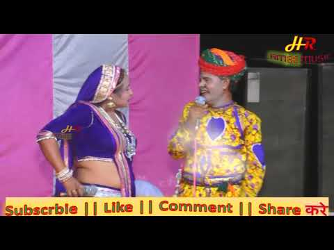 Kanchan Sapra Video Song || Panya Sepat Comedy || Panya Sepat New Comedy 2017 || Rajasthani Comedy