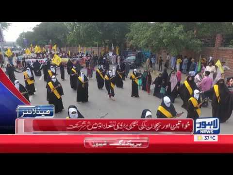 6 PM Headlines Lahore News HD - 23 June 2017