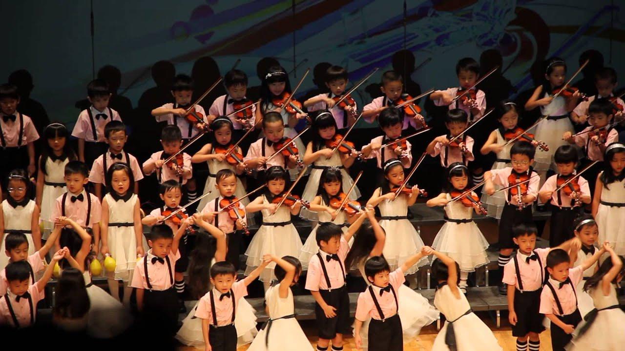 約克幼稚園畢業禮表演 2013 - YouTube
