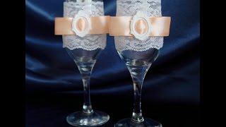 Мастер-класс: Свадебные бокалы