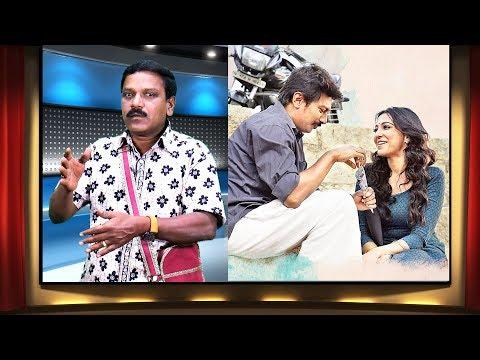 Nimir - Udhayanidhi Stalin || Namitha Pramod || Priyadarshan | Dinamalar review
