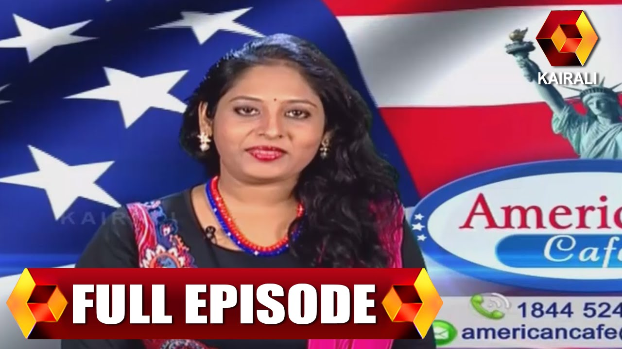 American Cafe | 13th June 2016 |  Full Episode