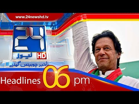 News Headlines | 6:00 PM | 20 May 2018 | 24 News HD