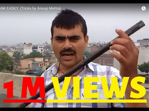 HOW TO CLEAN YOUR WATER TANK EASILY. (Tricks by Anoop Mehta)