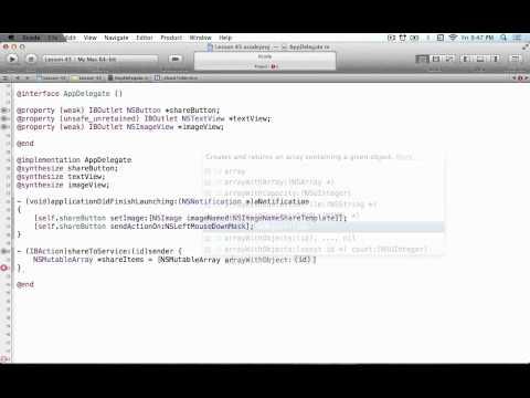 Cocoa Programming L43 - NSSharingService