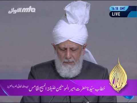 Progress of Ahmadiyya Muslim Jamaat: 2014/15 - Jalsa Salana UK 2015