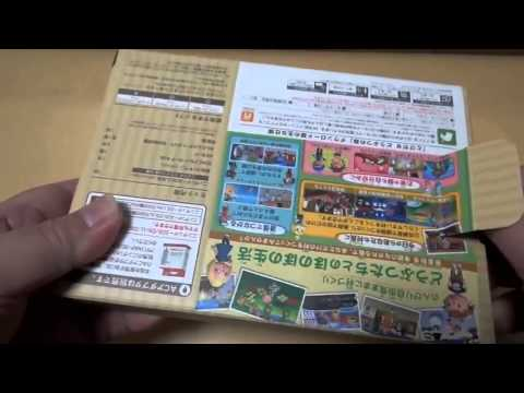 Unboxing - Animal Crossing 3DS, Nintendo 3DS XL [PACK]