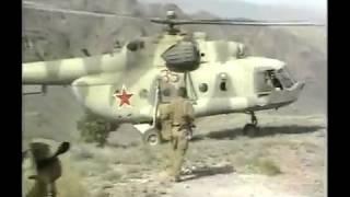 Хроника войны в Афганистане 1979 1989