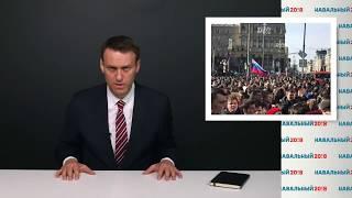 Навальный не будет удалять фильм «Он вам не Димон».