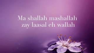 Omar Arnaout - Masha Allah Lyrics
