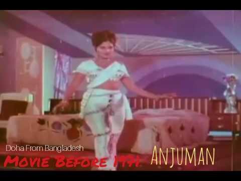 Song before 1971 Dil Dharke Main Tum Se