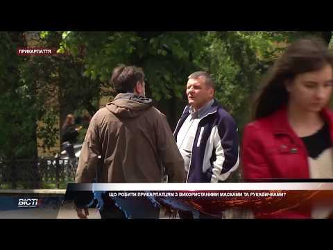 Івано-Франківське обласне телебачення «Галичина»: Що робити прикарпатцям з використаними масками та рукавичками?