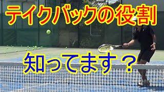 【テニス】【ボレー】準備のやり方間違うと上達が遅れてしまいます
