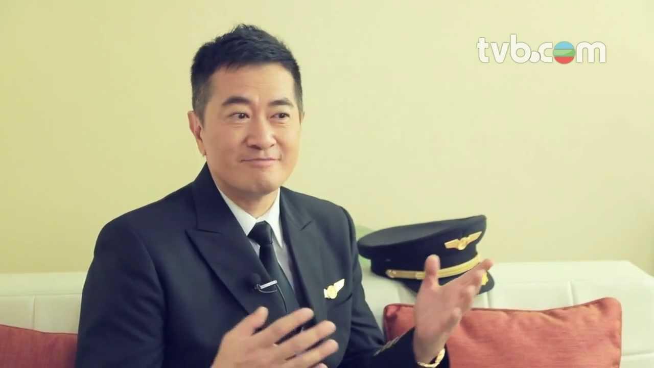 鄧梓峰「我要飛往天上」專訪 (1) - 絕種好男人 (TVB) - YouTube