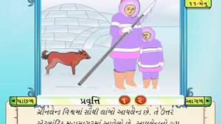 Learn EVS   Class 5   GREENLAND   THE LAND OF ICE AND SNOW   Gujarati