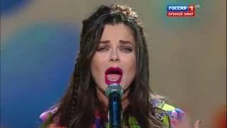 Наташа Королёва -