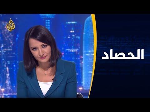 الحصاد-ما ملابسات اختفاء ناقلة نفط تتمركز بالإمارات بمضيق هرمز؟  - نشر قبل 6 ساعة