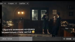 Острые козырьки (Киноляп в 4 серии 4 сезона)
