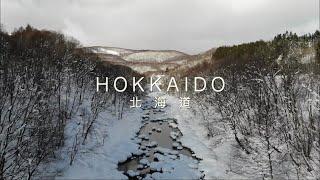 MyInspireProject EP4 – Hokkaido, A Unspoiled Winter Wonderland in Northern Japan