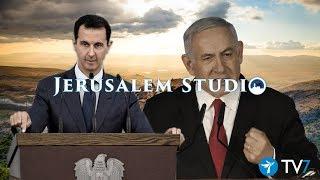 Developments on the Israeli-Syrian front - Jerusalem Studio 414