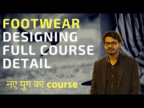 footwear design full course detail in hindi     नए युग का course!!!