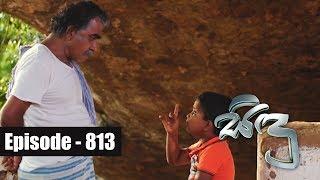 Sidu | Episode 813 18th September 2019 Thumbnail