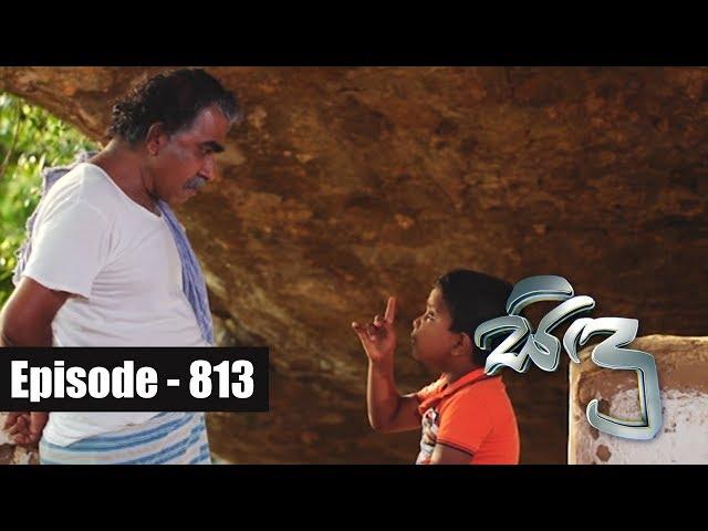 Sidu | Episode 813 18th September 2019