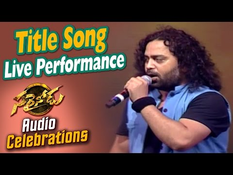 Title Song Live Performance at Sarrainodu Audio Celebrations || Allu Arjun, Rakul Preet