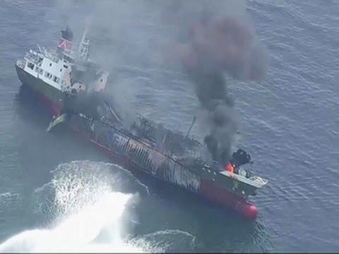 Japanese oil tanker explosion