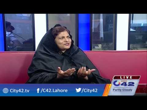 City @ 10 | 17 June 2017 | Shehar Bano Religious Scholar | City42