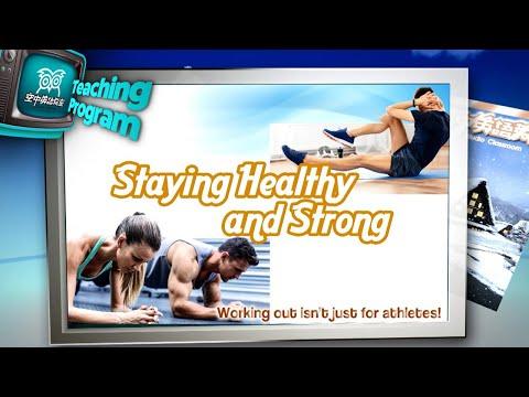 【空中英語教室】強化核心肌群 Staying Healthy and Strong