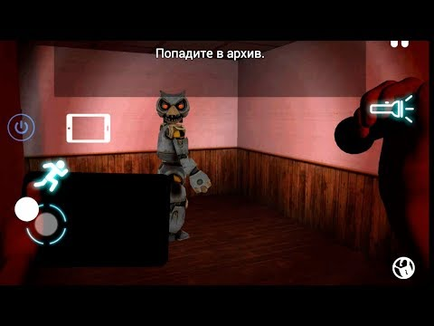 Прохождение CASE Animatronics Horror Game! #4 Попасть в архив Аниматроники на андроид!