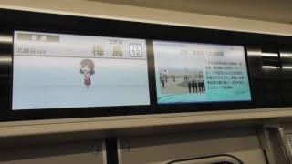 東京メトロ日比谷線13000系52f車内lcd h 21 ts 09北千住 ts16草加