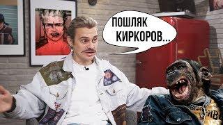 Ильич и Вписка ПУПиска [RYTP]