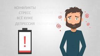 Психолог Онлайн. Консультация психолога онлайн. Помощь психолога онлайн.(, 2016-07-18T07:57:55.000Z)