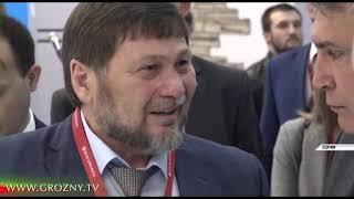 Чечня приняла участие в инвестиционном форуме Сочи 2019