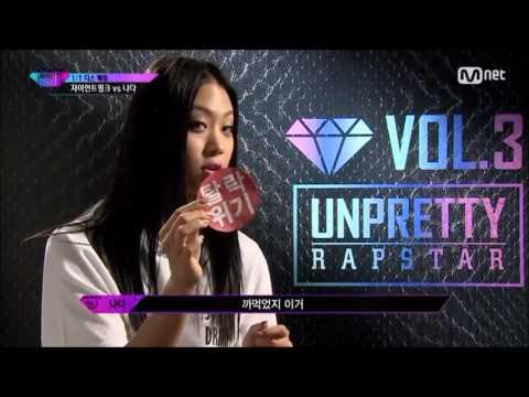 NADA [Unpretty Rapstar] Rap Compilation