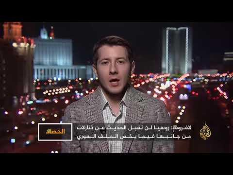 الحصاد- سوريا.. آفاق التفاهم الدولي  - نشر قبل 13 ساعة