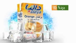 اعلان عصير داليا 250 مل لشركة الفهد